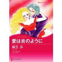 ハーレクインコミックス Renta! 合本 2021年 vol.97