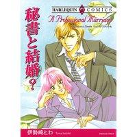 ハーレクインコミックス Renta! 合本 2021年 vol.109