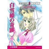ハーレクインコミックス Renta! 合本 2021年 vol.133