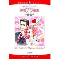 ハーレクインコミックス Renta! 合本 2021年 vol.149