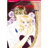 ハーレクインコミックス Renta! 合本 2021年 vol.160