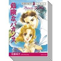 【ハーレクインコミック】 サスペンス.ロマンスセット vol.7