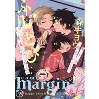 comic marginal &h 9