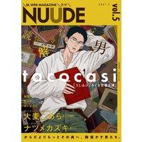 NUUDE vol.5