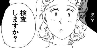 【タテコミ】高齢出産その時_サムネイル