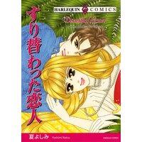 ハーレクインコミックス 合本 2021年 vol.257