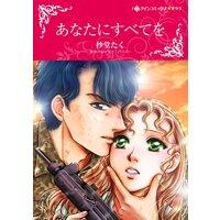 ハーレクインコミックス Renta! 合本 2021年 vol.181