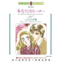 ハーレクインコミックス Renta! 合本 2021年 vol.192