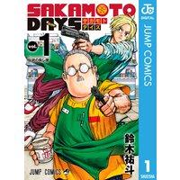 SAKAMOTO DAYS