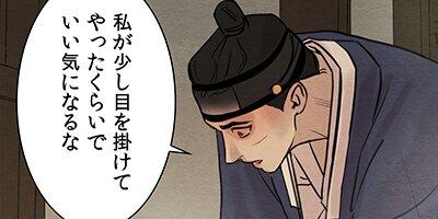 【タテコミ】夜画帳【フルカラー】_サムネイル