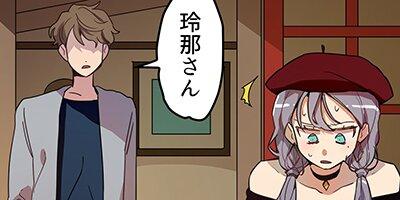 【タテコミ】おつまみ男:絶対にアゲないぞ!【フルカラー】_サムネイル