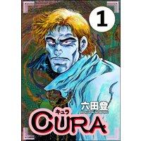 CURA(分冊版)