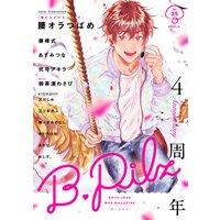 B.Pilz vol.25 創刊4周年記念号【限定おまけ漫画付き】