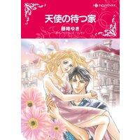 ハーレクインコミックス Renta! 合本 2021年 vol.203