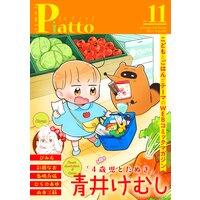 Comic Piatto vol.11