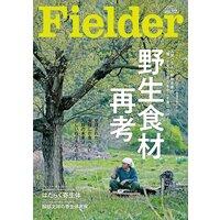 Fielder vol.57