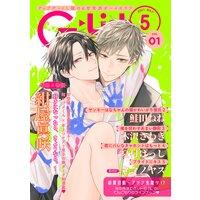 G−Lish2021年5月号 Vol.1