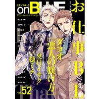 onBLUE vol.52