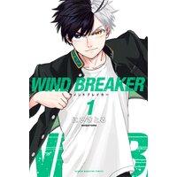 WIND BREAKER 1巻