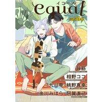 equal vol.54α