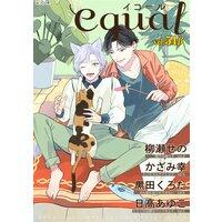 equal vol.54β