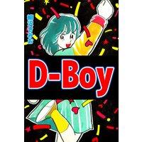 D−Boy