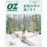 OZmagazine 2021年6月号