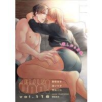 麗人uno! Vol.116 欲しがる身体