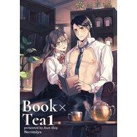 Book×Tea