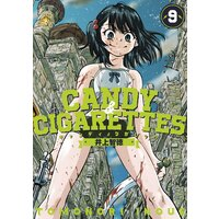 CANDY & CIGARETTES 9巻
