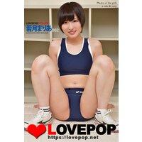 LOVEPOP デラックス 若月まりあ 002