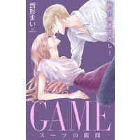 Love Jossie GAME〜スーツの隙間〜 story23