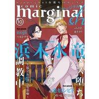 comic marginal &h 10