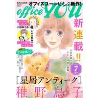 月刊officeYOU