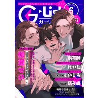 G−Lish2021年6月号 Vol.1