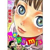 hexamix