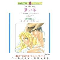 ハーレクインコミックス Renta! 合本 2021年 vol.253