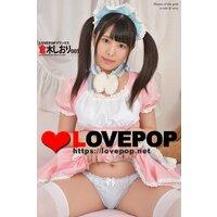 LOVEPOP デラックス 倉木しおり 001