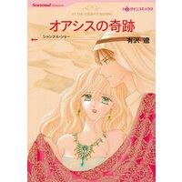 ハーレクインコミックス 合本 2021年 vol.376
