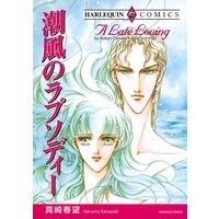 ハーレクインコミックス 合本 2021年 vol.414