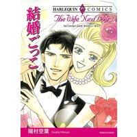 ハーレクインコミックス 合本 2021年 vol.420