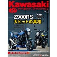 Kawasaki【カワサキバイクマガジン】2021年07月号