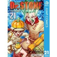 Dr.STONE 21