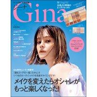 Gina【ジーナ】2021 Summer