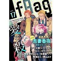 fRag vol.17