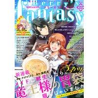 Berry's Fantasy vol.22