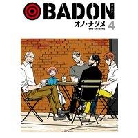 BADON 4巻【デジタル版限定特典付き】