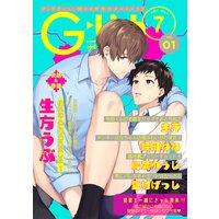 G−Lish2021年7月号 Vol.1