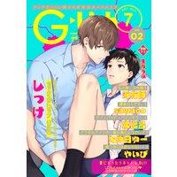 G−Lish2021年7月号 Vol.2