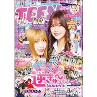 TEENS Magazine Vol.3